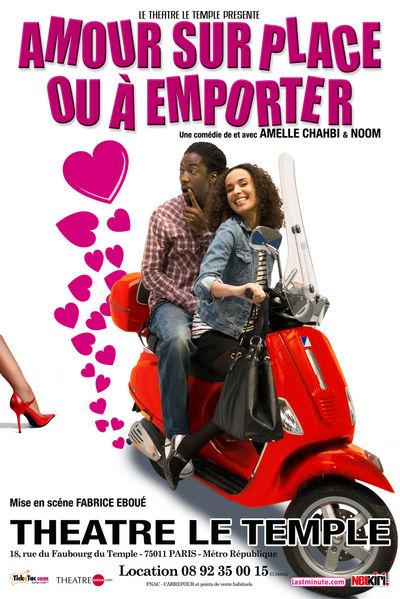 Amour sur place ou à emporter (2013) affiche