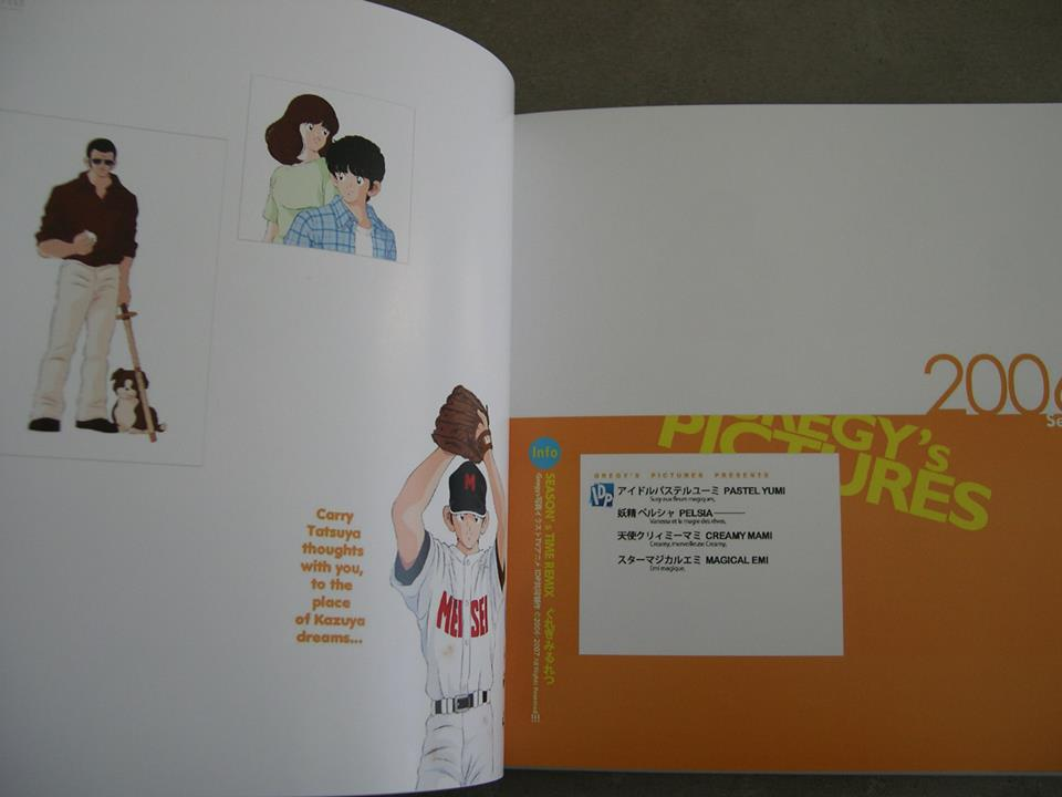 ArtBook illustrateur Dvd Greg Millet - Page 2 Qr4q