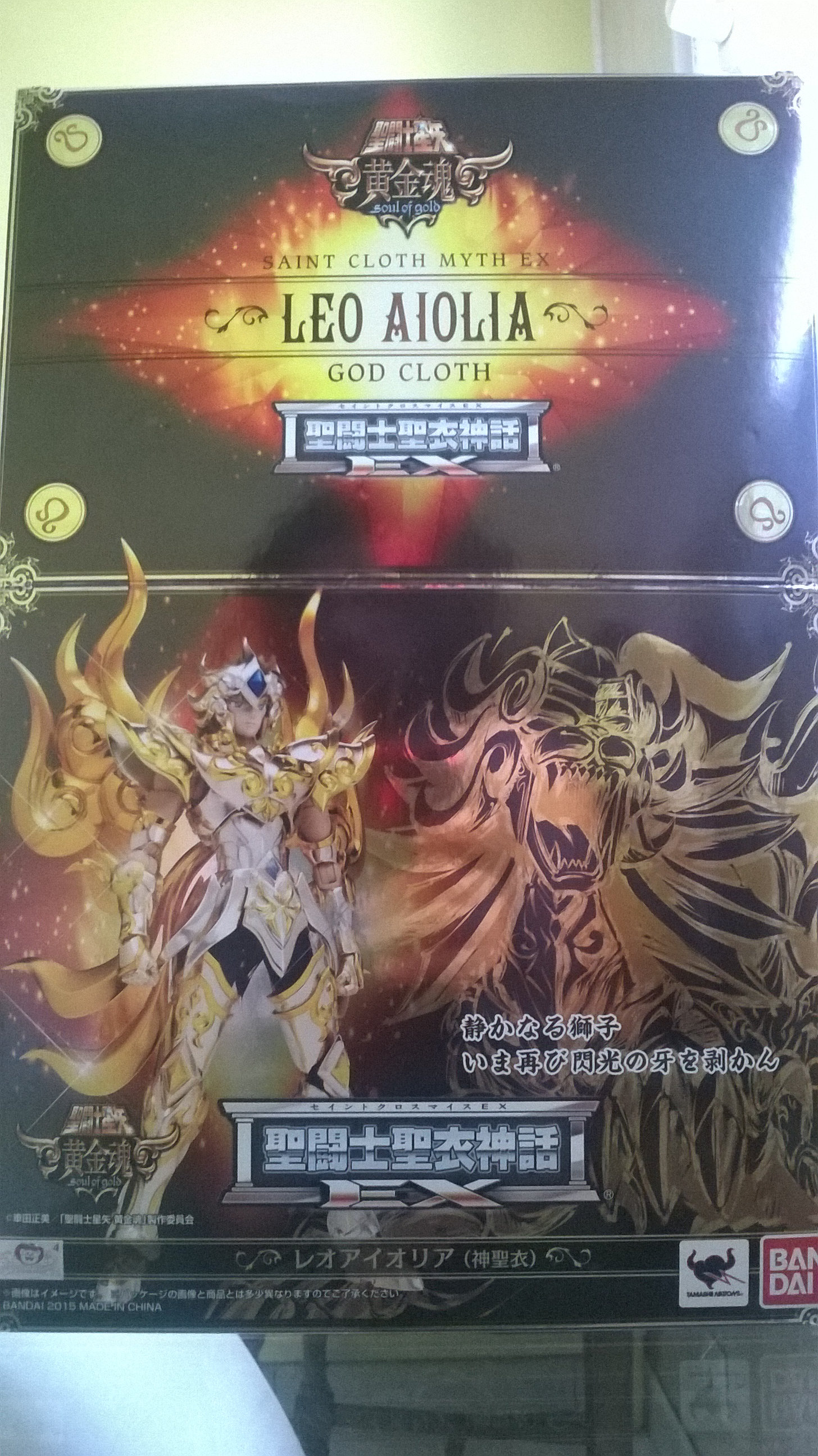 Les photos/montages de votre Myth Cloth EX du Lion Soul of Gold (God Cloth) Wfa4