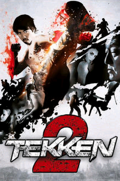 Tekken 2 [BDRip] [TrueFrench]