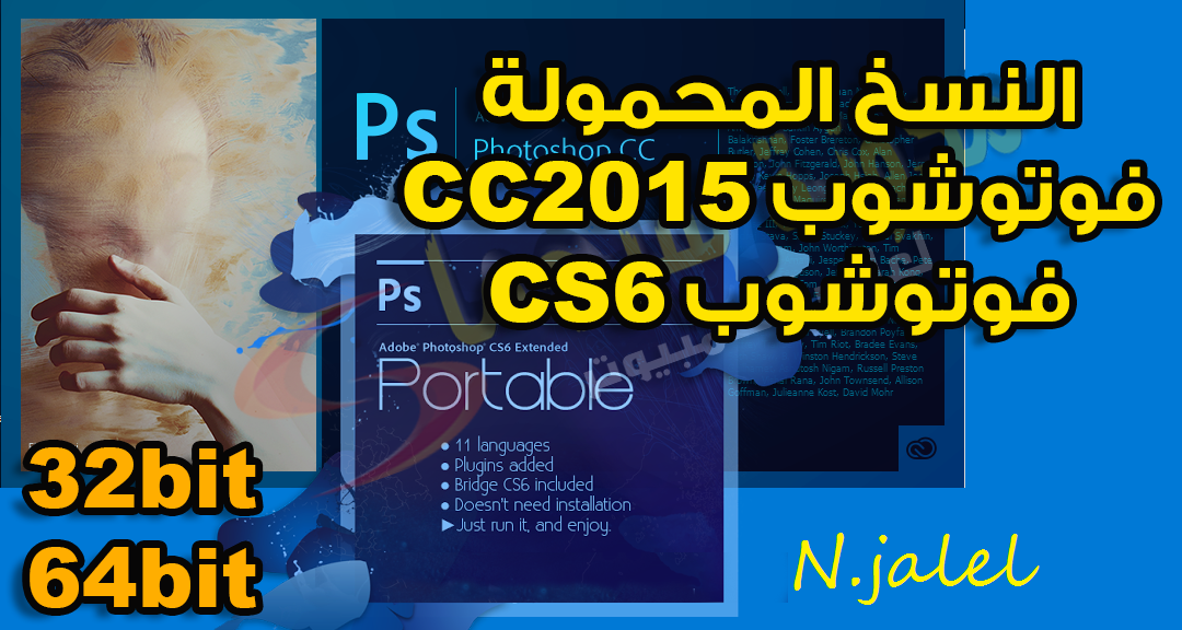 ◘•◘ |Adobe Photoshop 2015.1 Portable| ◘•◘ 2016 8hkw.png