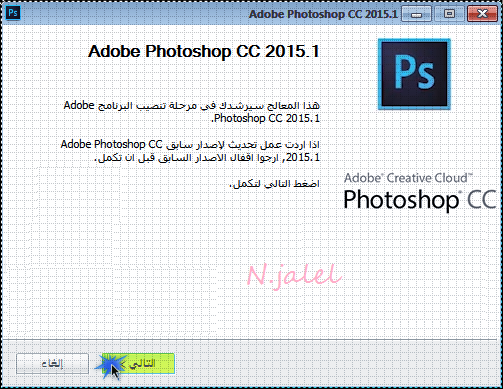 ◘•◘ |Adobe Photoshop 2015.1 Portable| ◘•◘ 2016 jx3i.png