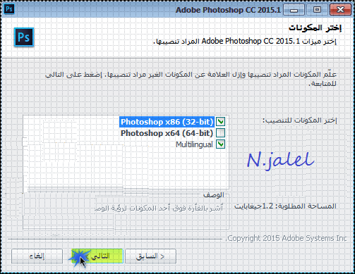 ◘•◘ |Adobe Photoshop 2015.1 Portable| ◘•◘ 2016 zaua.png