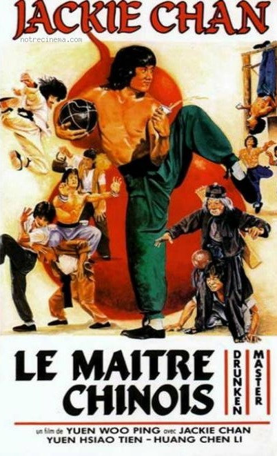 Le temple du film le ma tre chinois dvdrip vf version for Maitre art martiaux chinois
