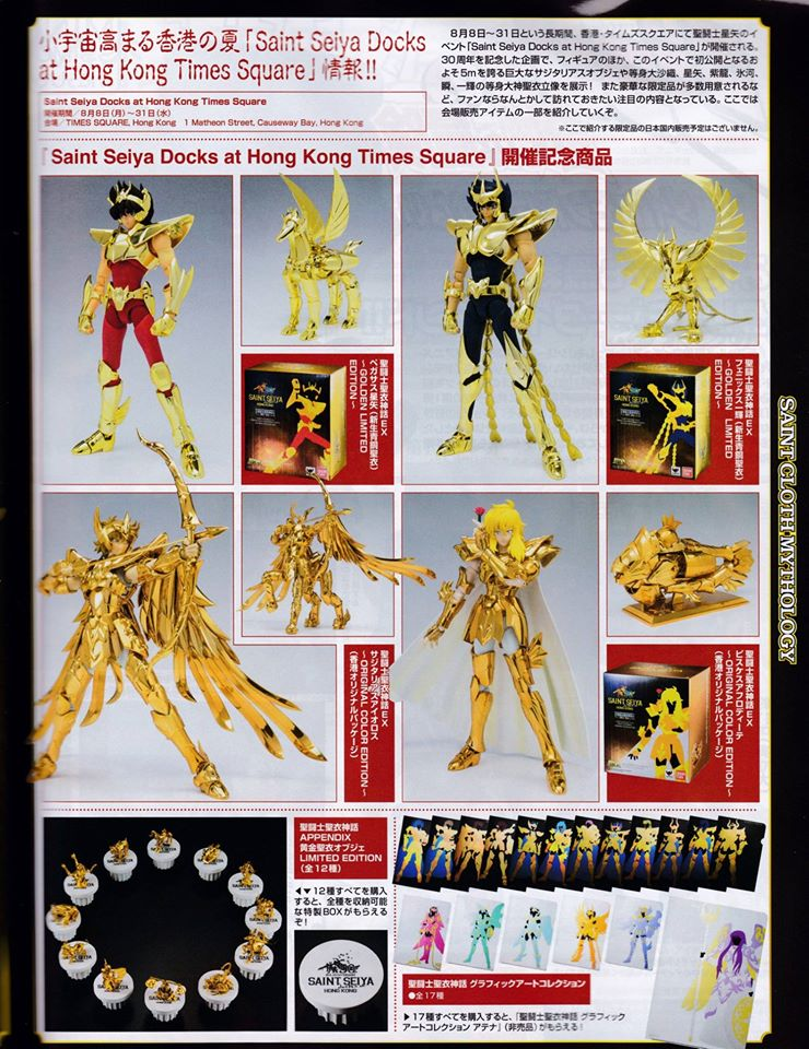 Saint Seiya 30th Anniversary Docks at Hong Kong