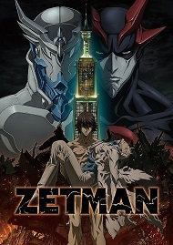 Telecharger Zetman