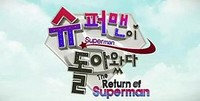 Episode de The Return Of Superman