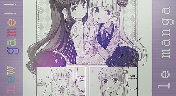 [ MANGA / ANIME ] New Game ! Waw1