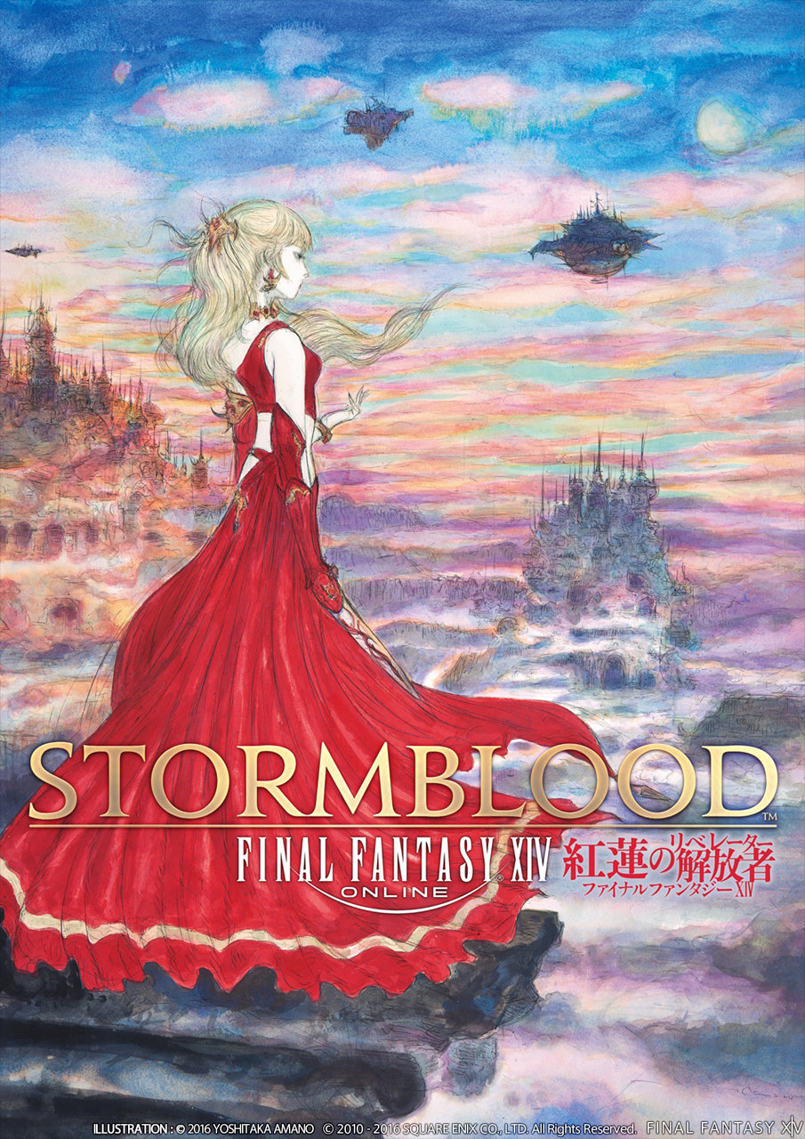 Final Fantasy XIV : Stormblood