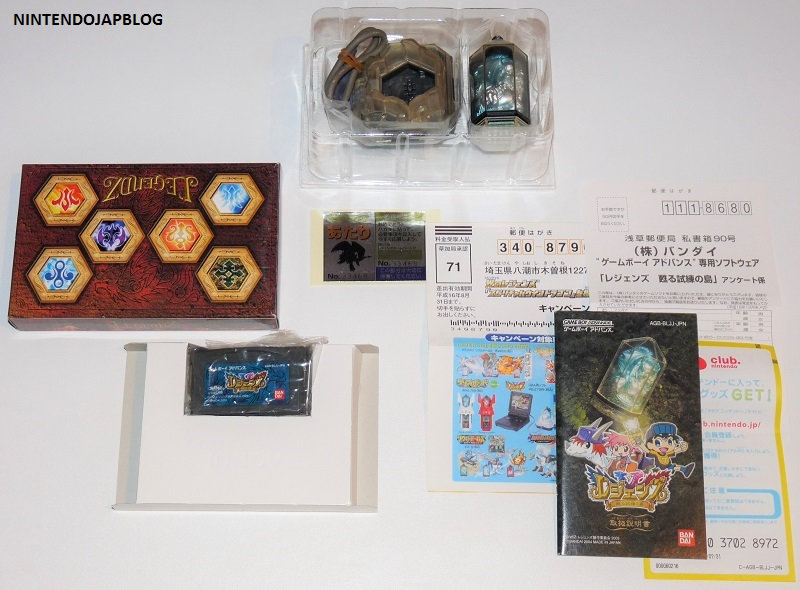 Collec Nintendo de FabFab : DERNIERS ARRIVAGES. - Page 4 Irwg