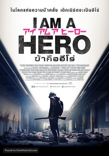 I Am a Hero (vostfr)