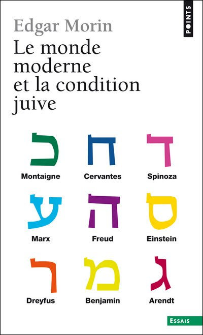 Le monde moderne et la question juive - Edgar Morin sur Bookys
