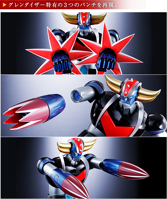 Soul Of Chogokin - Dynamic Classics - Page 2 Ssdq
