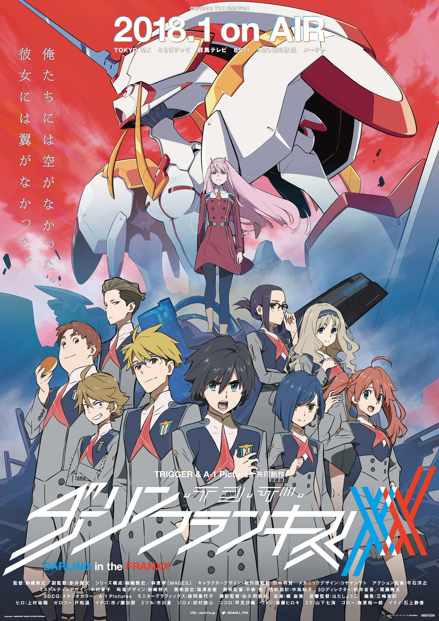 [ANIME/MANGA] Darling in the FranXX G20r