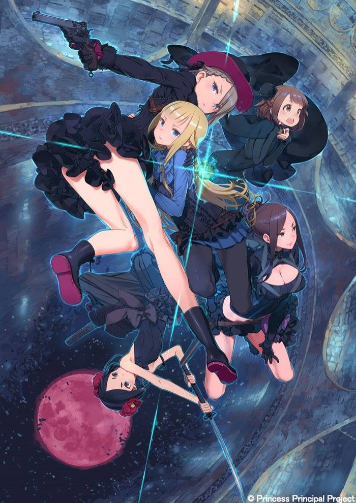 [ANIME] Princess Principal Xpaf