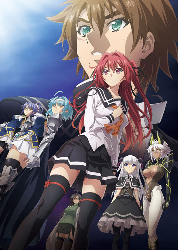 Shinmai Maou No Testament Stream