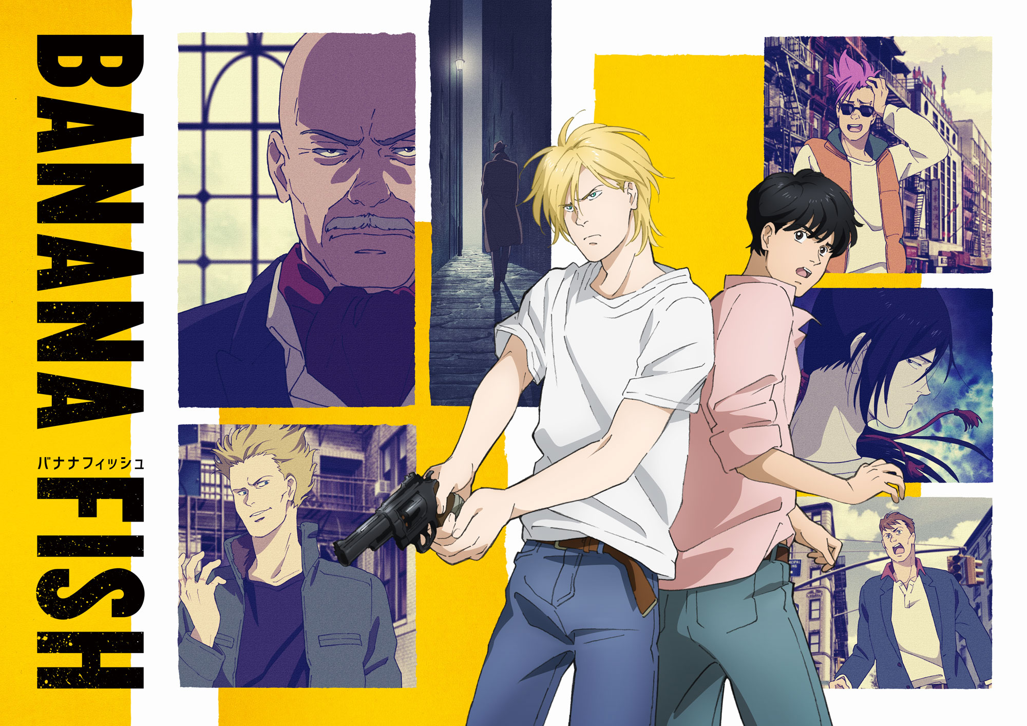[MANGA/ANIME] Banana Fish Y67r