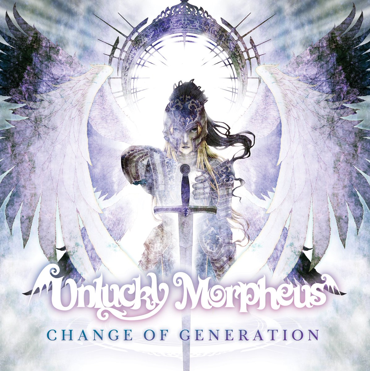 Unlucky Morpheus : Change Of Generation