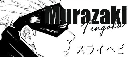 [Apprentissage] [ENTRAINEMENT] End of Lessons [Murazaki Tengoku] M5gb