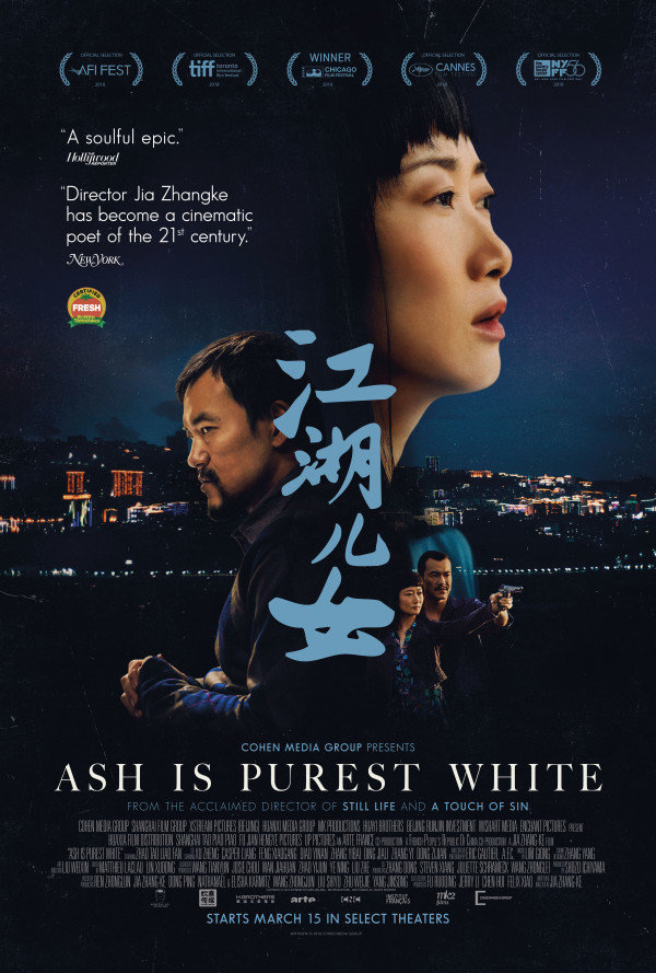 Ash Is Purest White 2018 SUBBED 1080p BluRay H264 AAC-RARBG | SCENE RAL