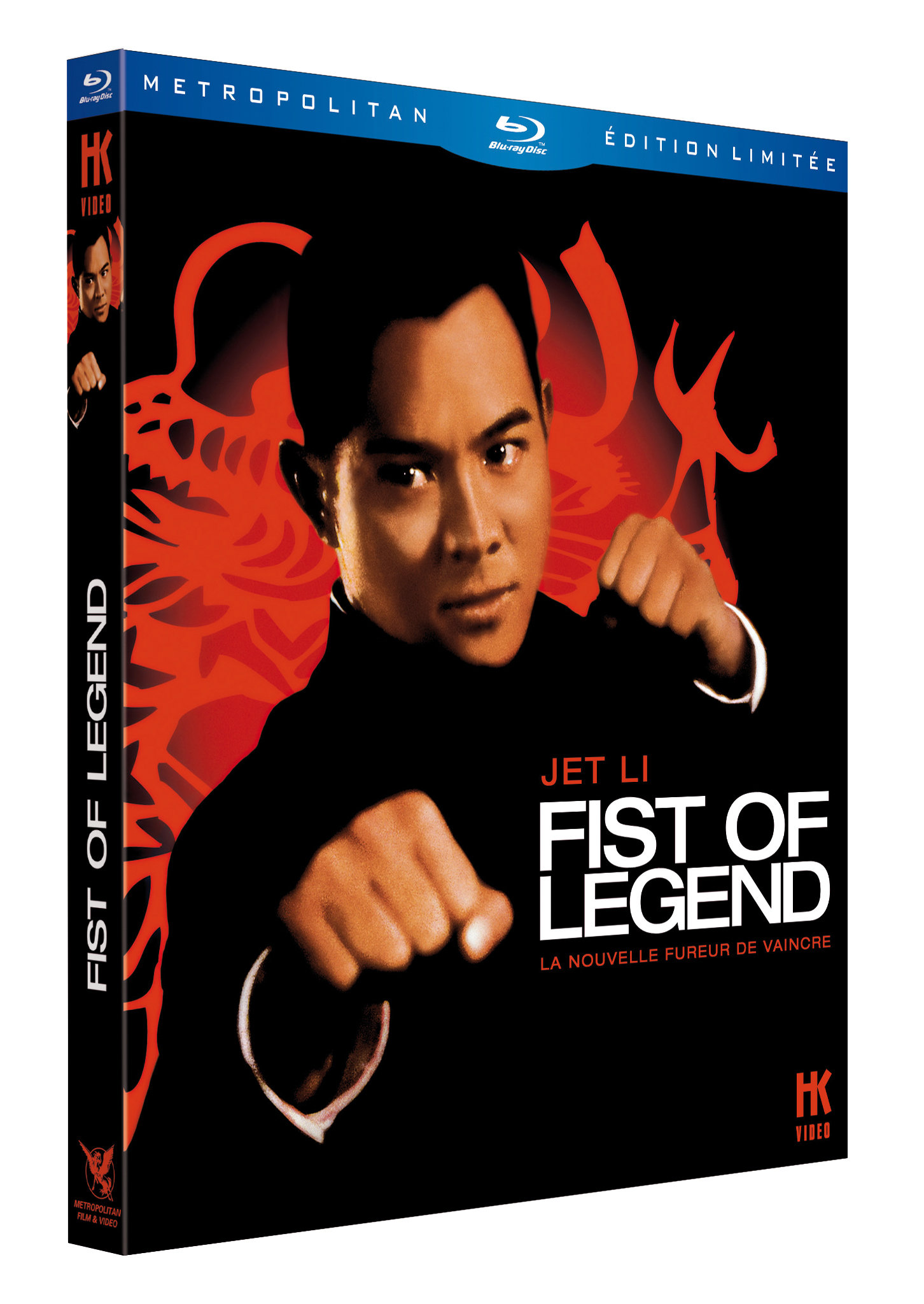 Fist of legend - La nouvelle fureur de vaincre  [FRENCH] BRRip AC3