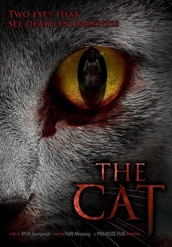 The Cat (2012) [FRENCH] [720p.BluRay]