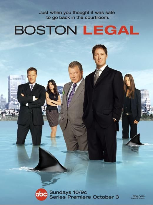 Boston Justice (Boston Legal) [INTEGRALE] [FRENCH] [DVDRiP] [RG][UL]