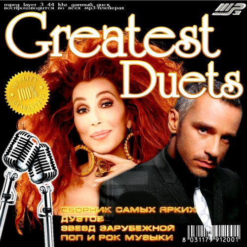 Greatest Duets (2013) [Multi]