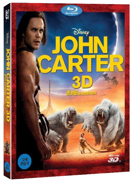 JOHN CARTER 3D [TopBottom 1080p BluRay AC3 x264]
