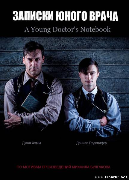 A Young Doctor's Notebook (2013) [Vostfr Saison 02] [E01A E04]  HDTV & HD