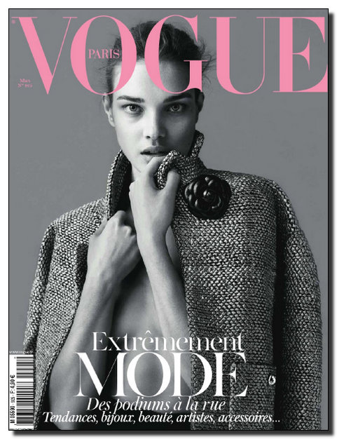 Vogue Paris N°925 - Mars 2012 [NEW/SsTags/HQ/UL]