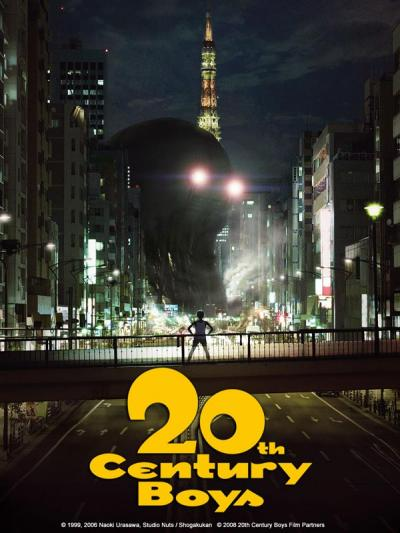 20Th Century Boys [DVDRIP | FRENCH] [MULTi]