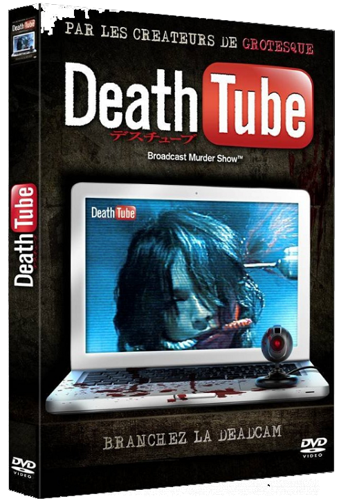 Death Tube (2012) [DVD-R MULTi PAL]