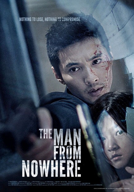 The Man From Nowhere [DVD-R]