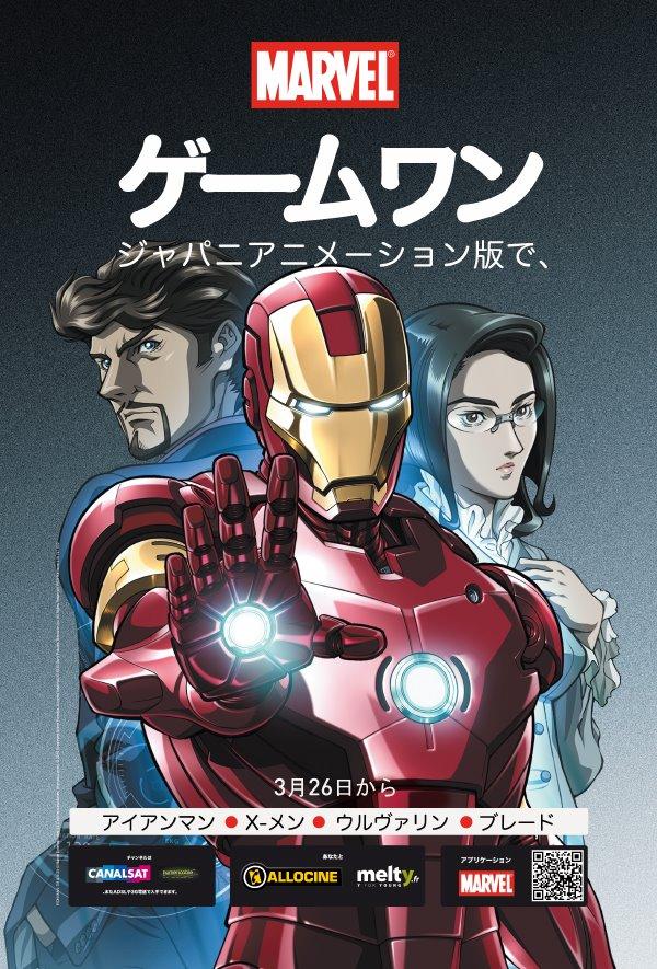 Iron Man Saison 1 Complet [E12/12] [FRENCH] [HDTV] [MULTI]