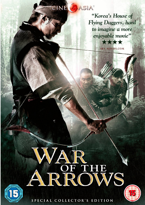 War of the Arrows [TRUEFRENCH] [DVDRIP] AC3 + 1CD
