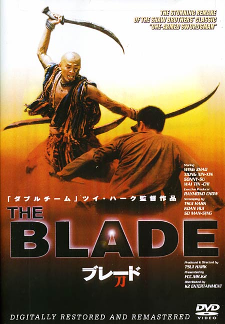 The Blade affiche