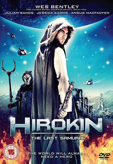 Hirokin en streaming