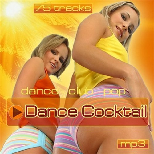 Dance Cocktail (2013) [Multi]