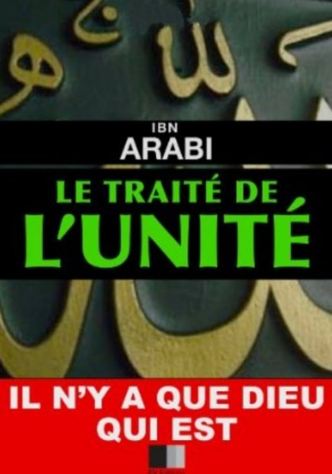 [Multi]  Le trait� de L'Unit� - Ibn Arabi   [EBOOK]