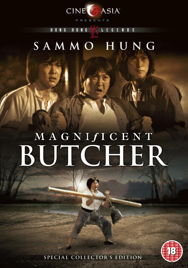 The Magnificent Butcher affiche