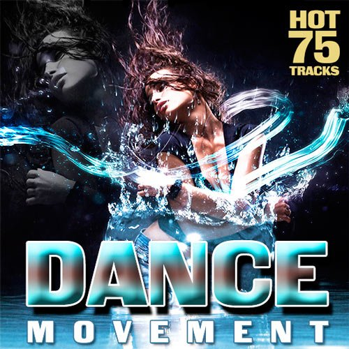 Dance Movement (2013) [Multi]