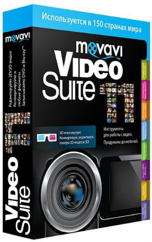 Movavi Video Suite SE 11.3 Multilingual + Serial [Multi]