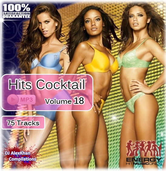 Hits Cocktail Vol.18 (2013) [Multi]