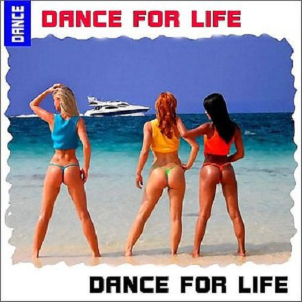 Dance For Life (2013) [Multi]